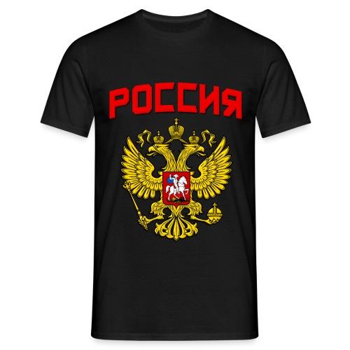 Russia old school - T-shirt herr