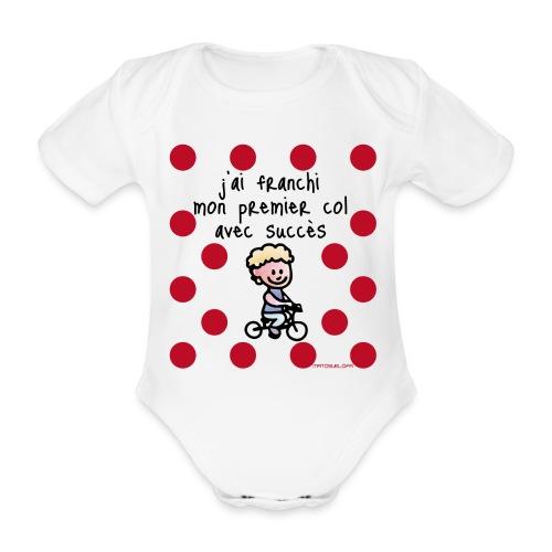 Body bébé premier col - Body bébé bio manches courtes