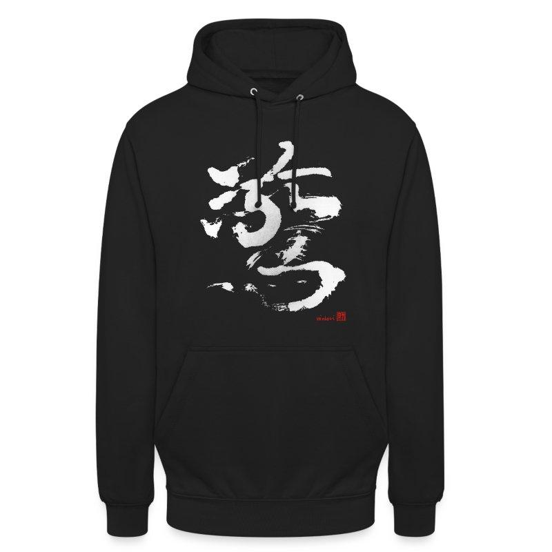 Odoroku (Astonished) unisex hoodie  - Unisex Hoodie