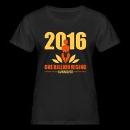 T-Shirts ~ Frauen Bio-T-Shirt ~ OBR Hannover 2016 Bio-Shirt Frauen