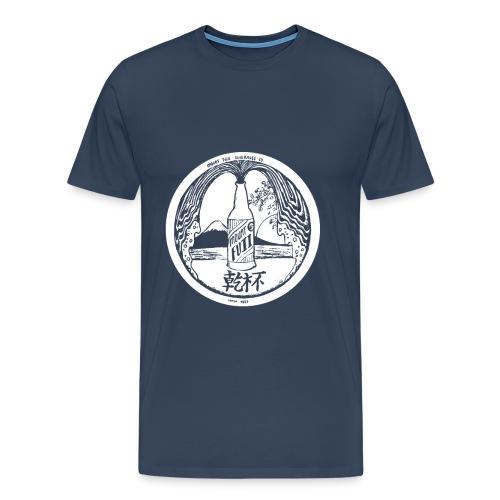 Fuji Beer - Men's Premium T-Shirt