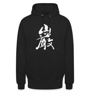 Iwao (Rocky crag) unisex hoodie - Unisex Hoodie