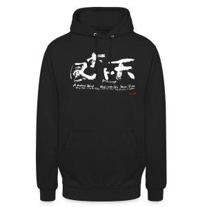 Ten Jo Tai Fu (A sudden wind ...) unisex hoodie - Unisex Hoodie