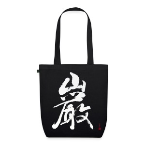 Iwao (Rocky crag) tote - EarthPositive Tote Bag