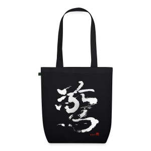 Odoroku (Astonishment) tote - EarthPositive Tote Bag