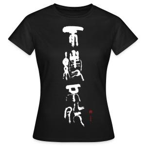 Fubaku Fudatsu (Truly Free) women's  - Women's T-Shirt