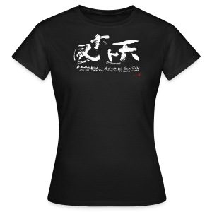 Ten Jo Tai Fu (A sudden wind ...) women's - Women's T-Shirt