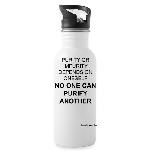 Purity - Water Bottle
