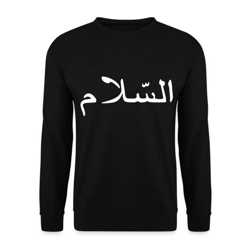 TMAC Peace Arabic Sweatshirt  - Men's Sweatshirt