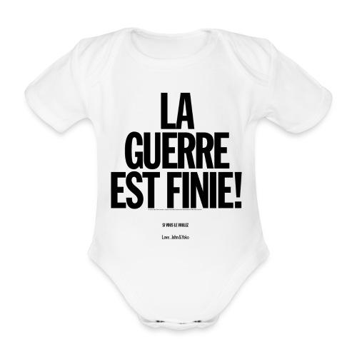 Baby Onesie (English) - Organic Short-sleeved Baby Bodysuit