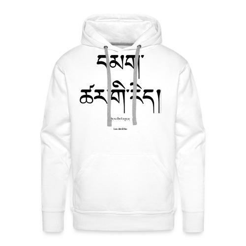 Men's Pullover (Spanish- Columbia) - Men's Premium Hoodie