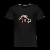 Tee shirts ~ T-shirt Premium Enfant ~ Numéro de l'article 104631316