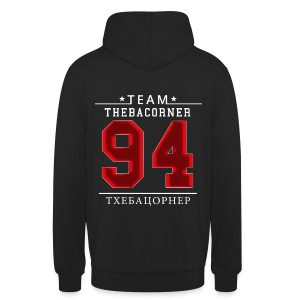 TBC Pullover - Red Flare - Rus - Nummer 94  - Unisex Hoodie
