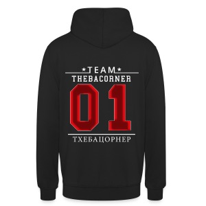 TBC Pullover - Red Flare - Rus - Nummer 01 - Unisex Hoodie