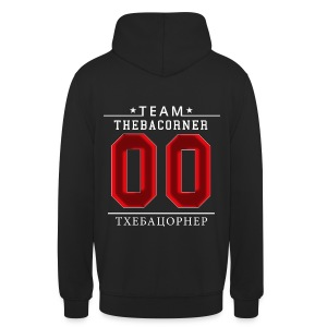 TBC Pullover - Red Flare - Rus - Nummer 00 - Unisex Hoodie