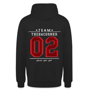 TBC Pullover - Red Flare - Arab - Nummer 02 - Unisex Hoodie