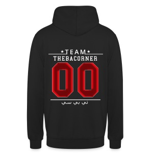 TBC Pullover - Red Flare - Arab - Nummer 00 - Unisex Hoodie