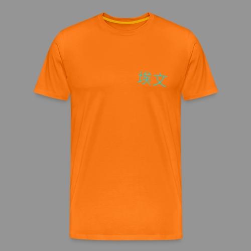 [Bleu Turquoise] Tee-Shirt motif Chinois (couleur du tee shirt modifiable) - T-shirt Premium Homme
