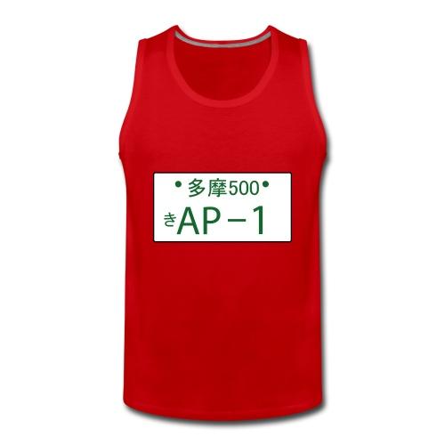 Japanese license plate AP1 - Männer Premium Tank Top