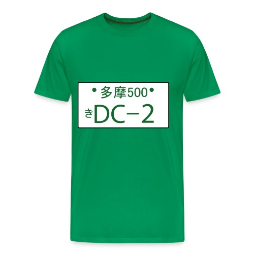 Japanese license plate DC2 - Männer Premium T-Shirt