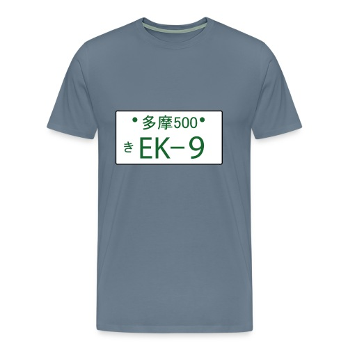 Japanese license plate EK9 - Männer Premium T-Shirt