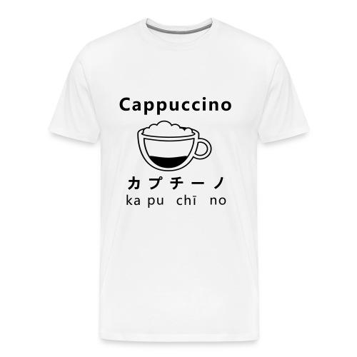 Cappuccino / Ka pu chi no - Männer Premium T-Shirt