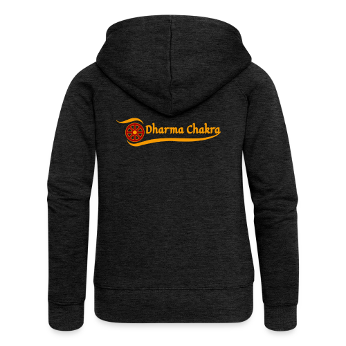 Dharmachakra gelb - Frauen Premium Kapuzenjacke
