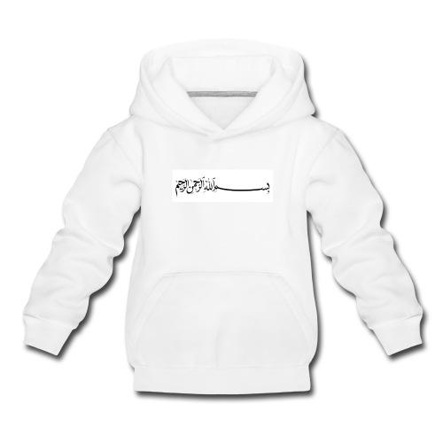 Bismillah - Premium hættetrøje til børn