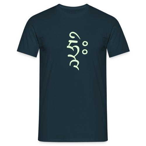 Hrih Seed Syllable Tibetan - Männer T-Shirt