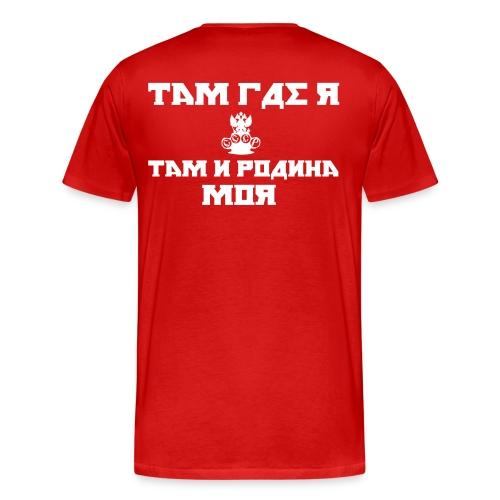 Tam gde Ya - Männer Premium T-Shirt