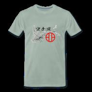 Tee shirts ~ T-shirt Premium Homme ~ Numéro de l'article 105074917