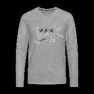 Manches longues ~ Tee shirt manches longues Premium Homme ~ Numéro de l'article 105075728