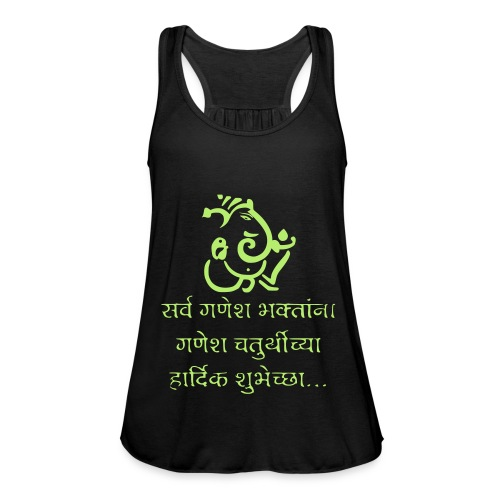 Ganesha Prayer Damen trager top - Frauen Tank Top von Bella