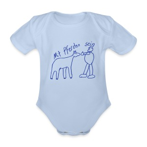MPS Naiv Print, Body (Print : Digital Kings Blue) - Baby Bio-Kurzarm-Body