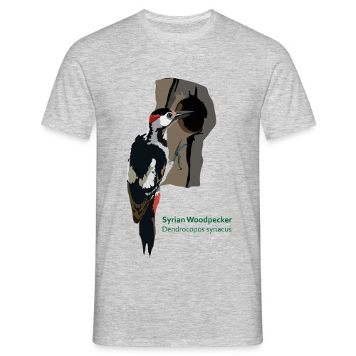 Syrian Woodpecker-bird-shirt - Männer T-Shirt