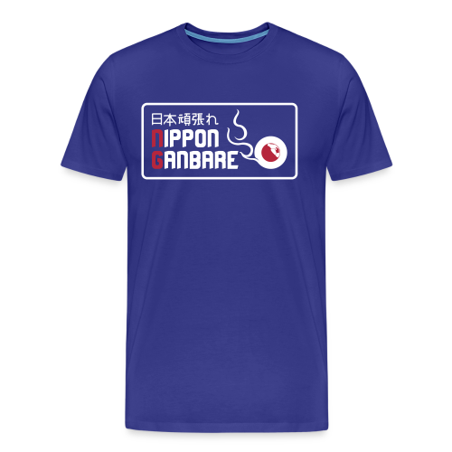T-Shirt Nippon Ganbare Script Homme Bleu - T-shirt Premium Homme