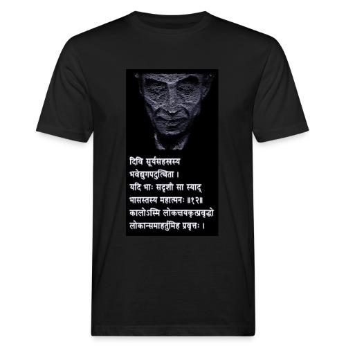 Oppenheimer's Sanskrit Verse - I am Become Death Organic Shirt - Men's Organic T-Shirt