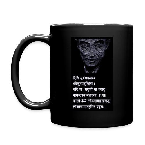 Oppenheimer's Sanskrit Verse - I am Become Death HQ Mug  - Full Colour Mug