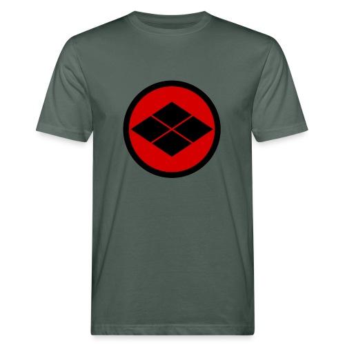 Takeda kamon Japanese samurai clan round - Men's Organic T-Shirt