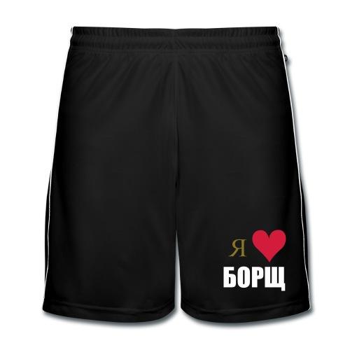 Я люблю борщ - Männer Fußball-Shorts