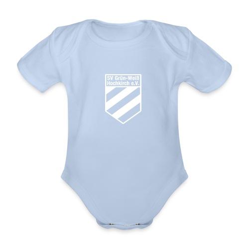 Baby Strampler grün mit Logo - ♀ / ♂ - Baby Bio-Kurzarm-Body