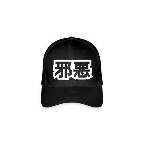 casquette rouge écriture asiatique - Casquette Flexfit