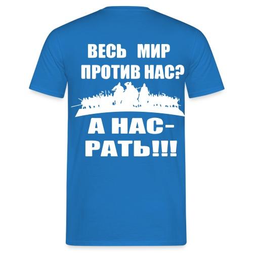 Russland - Männer T-Shirt