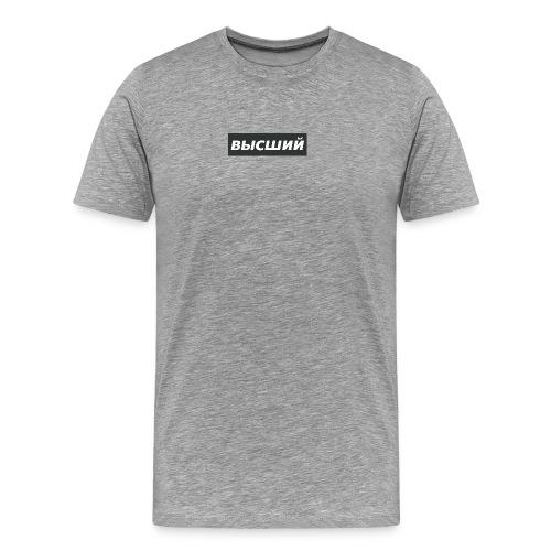 высший- Black Bogo grey Tee - Men's Premium T-Shirt
