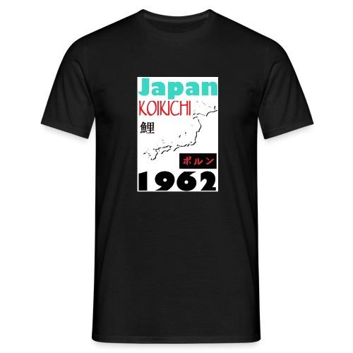 Koikichi geboren 1962 - Männer T-Shirt