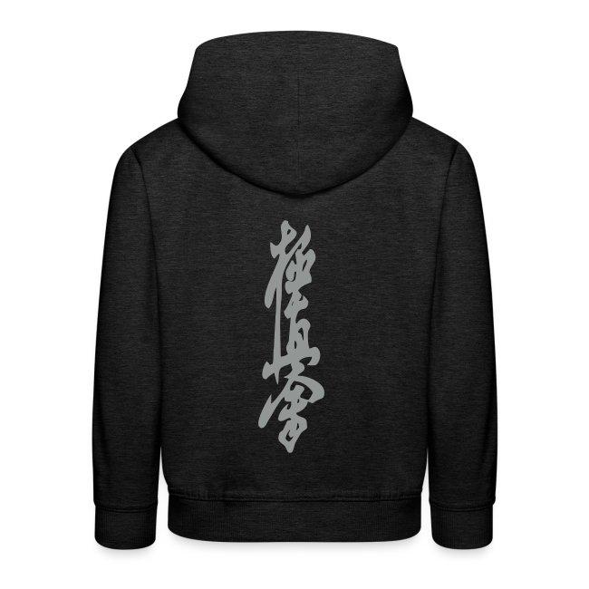 Kids hoodie OSU! voorkant Kyukushin achterkant