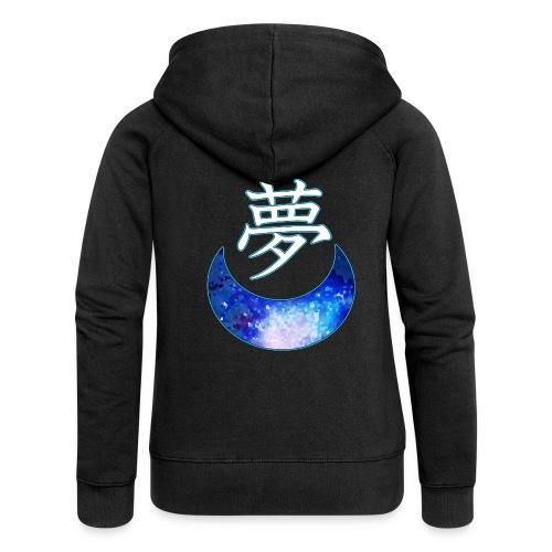 marie hoodie - Frauen Premium Kapuzenjacke