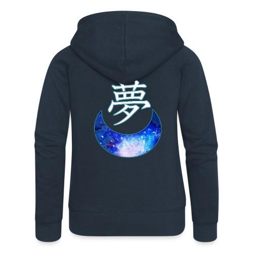 Yumemi hoodie - Frauen Premium Kapuzenjacke