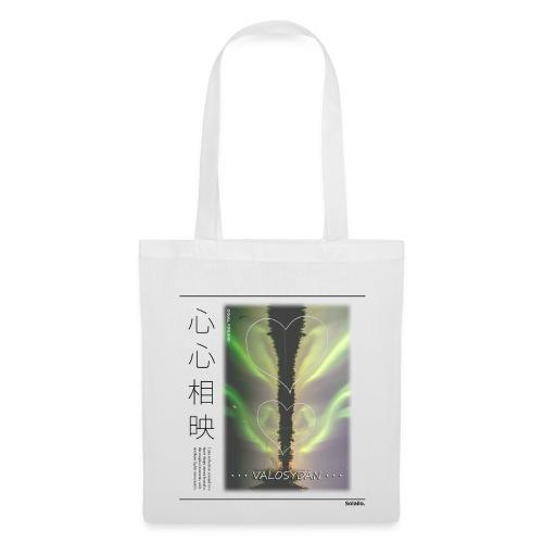 Chinese Valosydän Aurora Tote bag - Tote Bag