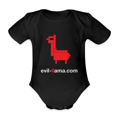 Baby No.2 - Organic Short-sleeved Baby Bodysuit